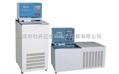 低温恒温槽 DC-0506