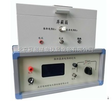 GEST-121石墨电极表面电阻测试仪