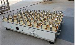 HZ-88A大容量振荡器