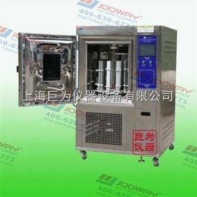 jw-1110太原 新款水冷氙灯耐气候试验箱低价促销