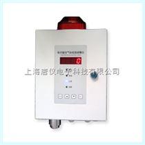TY1120單點壁掛硅烷檢測儀 硅烷檢測變送器