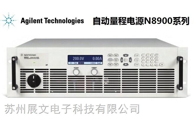 N8932A安捷伦自动量程调节直流电源