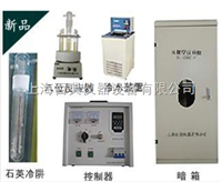 CUS-GHX-1D多功能光化学反应仪