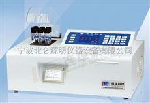 5B-6C型(V8)多参数水质分析仪 Z新产品(第八代) 5B-6C型(V8宁波北仑