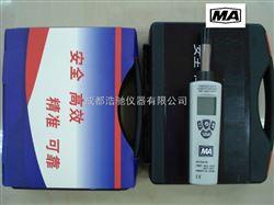 YWSD50/100矿用温湿度检测仪