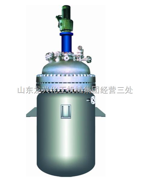 不锈钢磁力反应釜 高压磁力反应釜