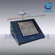 纸张尘埃度测定仪厂家销售