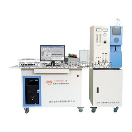 N-HW3000A型高频多元素全能分析仪