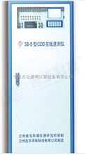 COD在线监测仪5B-5型浙江宁波销售