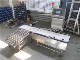 ACW皮带流水线分拣秤 重量分拣剔除机
