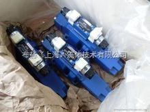 3DREPE6C-20/45EG24N9K31/A1V