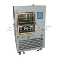 LGJ-10F百典仪器生产的冷冻干燥机LGJ-10F立式电加热(压盖型)享受百典仪器优质售后服务