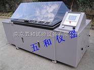 SYWX-010智能型湿热盐雾试验箱环境试验设备厂家