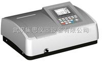 UV-3200S扫描型紫外可见分光光度计