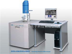 厂商销售JEOL 日本电子 扫描电子显微镜 SEM-EDX