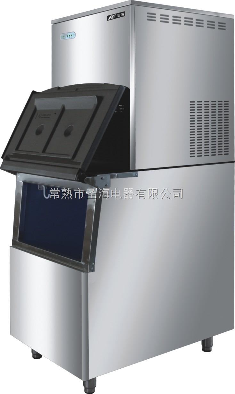 ims-500 制冰机价格