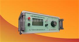 BEST-121材料体积表面电阻率测试仪