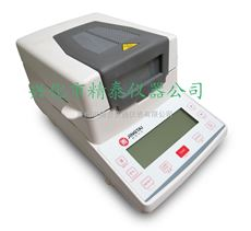 JT-K10(1mg精确度) 塑料粒子水分测定仪 塑胶颗粒水分测定仪