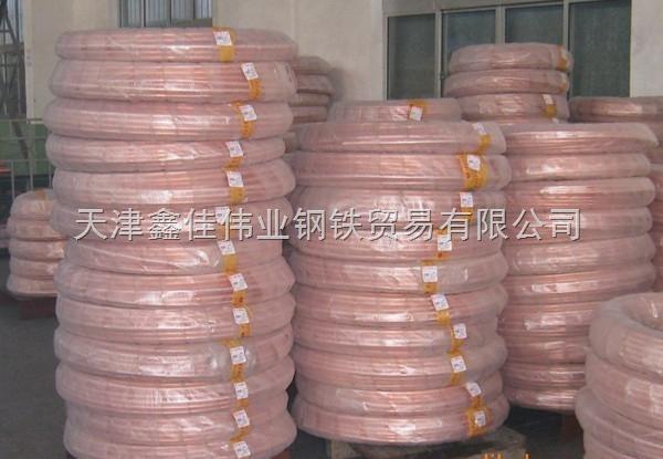 临沂包塑紫铜管,紫铜方管,紫铜管价格