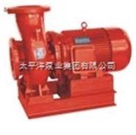 XBD1/3-50L-100AXBD-W卧式消防泵