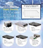 TESA150-230WT051212-TESA150系列 AC-DC军工电源模块 宽温电源供应器