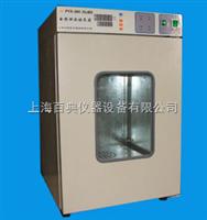 PYX-DH280数显示电热恒温培养箱