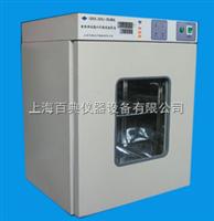 GSX-DH35JBS智能型电热恒温隔水培养箱
