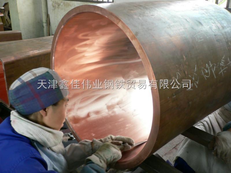 菏泽包塑紫铜管,医用紫铜管,紫铜方管价格