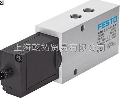 LR-D-7-MIDI,FESTO比例方向控制阀型号