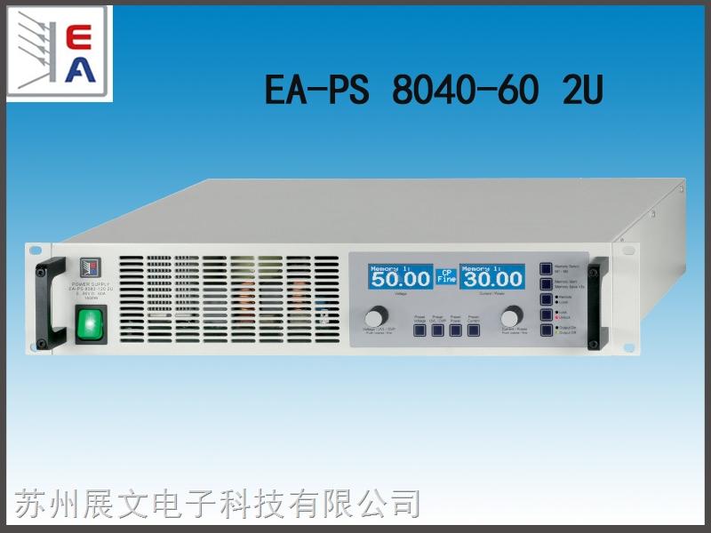 EA-PS 8040-60 2U
