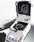 XY-105MW电子快速水分测定仪 5mg快速水分测定仪