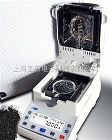 XY-105MW電子快速水分測定儀 5mg快速水分測定儀
