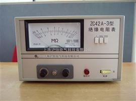 ZC42A市电式兆欧表
