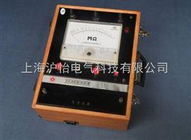 ZC48市电式高压兆欧表