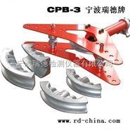 CPB-4分体式液压弯管机 4寸 厂家热卖 资料 价格 参数 上海 济南 成都 江苏 甘肃