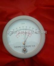 毛发温湿度表 北京厂家