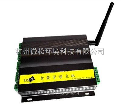 WMH128智能管理主機(溫濕度監測係統)