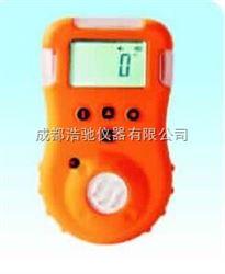 MIG119氢气检测仪
