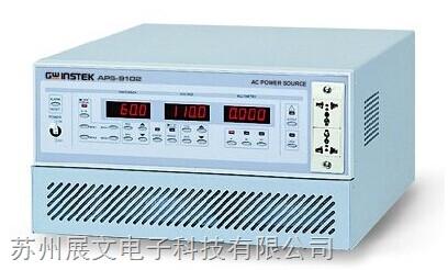台湾固纬GWINSTEK交流电源
