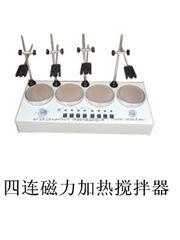 CJJ-931/HJ-4四连磁力加热搅拌器(数显)