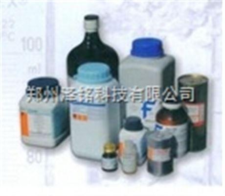 郑州批发零售生物试剂生化试剂三羟甲基氨基甲烷盐酸盐