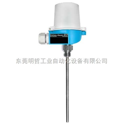 销售E+H一体式温度变送器