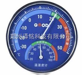 TH101B溫濕度計家用/指針式雙金屬原理溫濕度表