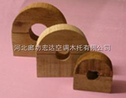 空调木支架价格咨询