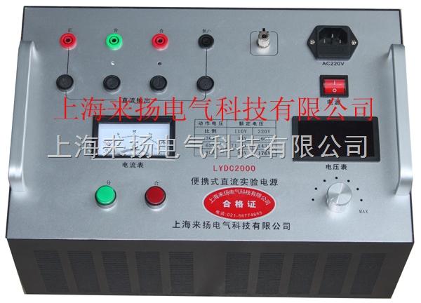 大功率可调式直流电源