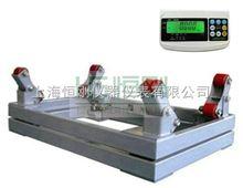 上海1吨带打印电子钢瓶磅秤