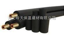 阻燃橡塑保温管,难燃橡塑保温板价格,b1级阻燃橡塑管价格