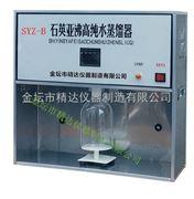 全石英亚沸高纯水蒸馏器SYZ-B