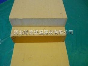 硬质酚醛板厂家 平凉外墙酚醛泡沫板专业生产厂家 哪里的酚醛板价格便宜
