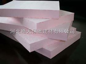 定西 外墻酚醛保溫板生產廠家 2013年酚醛板*價格